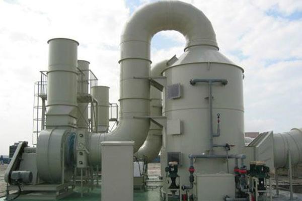 山东废气处理设备的构成和各种废气的处理