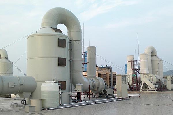 山东废气处理设备各个类型的作用