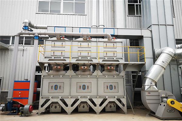废气处理设备,废气处理